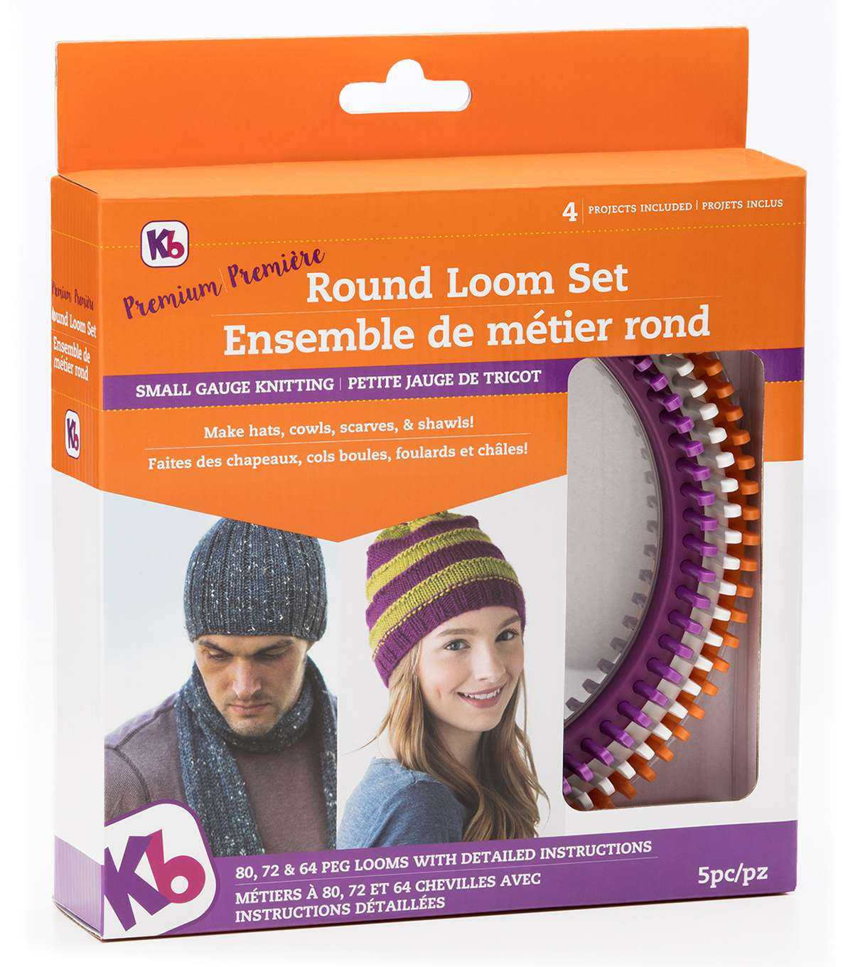 Introducing…'Premium' Round Loom Set